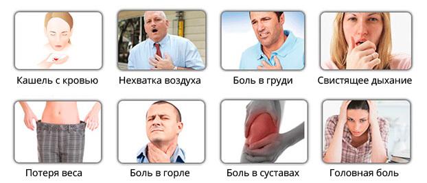 Признаки рака легких у мужчин, женщин, первые