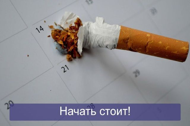 Психологическая зависимость от курения: как избавиться, преодолеть