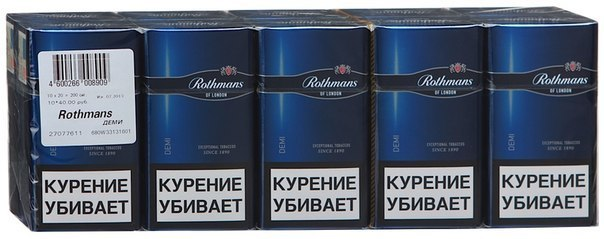 Сигареты Ротманс, rothmans: виды, вкусы, содержание никотина, смолы