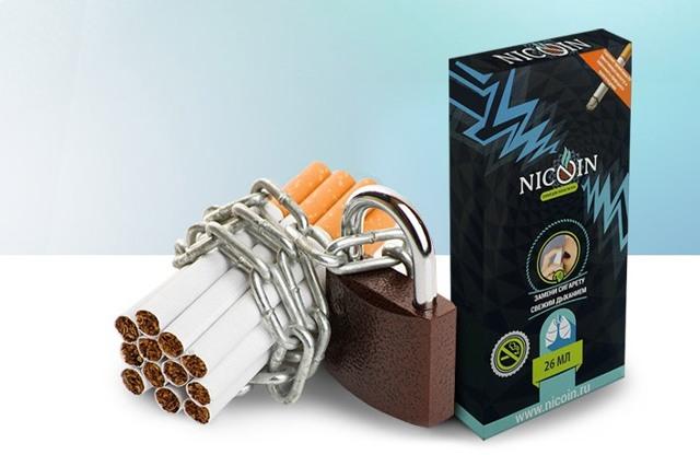 Спрей против курения nicoin, Никоин в аптеках