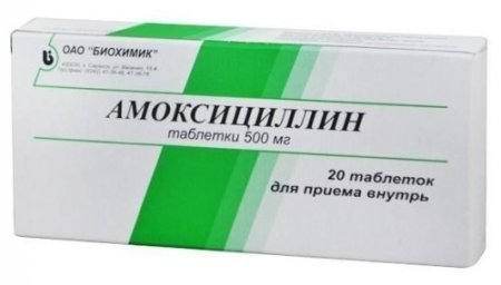 Амиксин и алкоголь: совместимость, через сколько можно, последствия