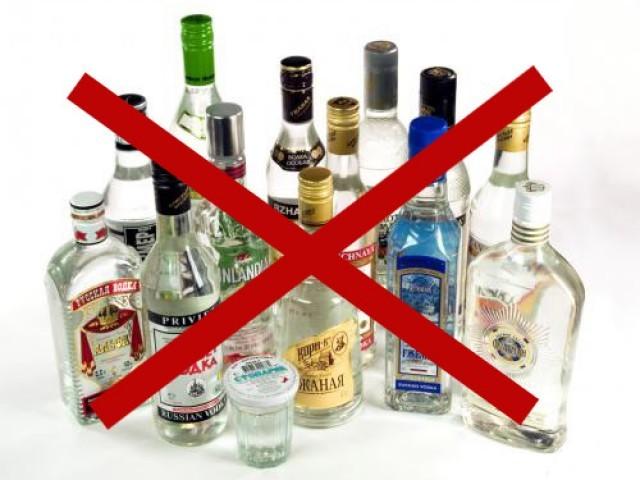Ксеомин и алкоголь: совместимость, через сколько можно, последствия