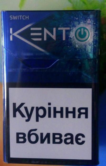 Сигареты Луч: вкусы, содержание никотина, смолы