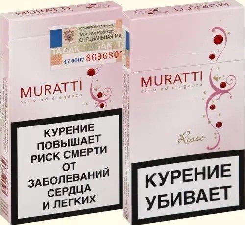 Сигареты Муратти, muratti: виды, содержание никотина, смолы