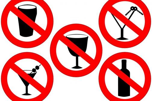 Плавикс и алкоголь: совместимость, через сколько можно, последствия