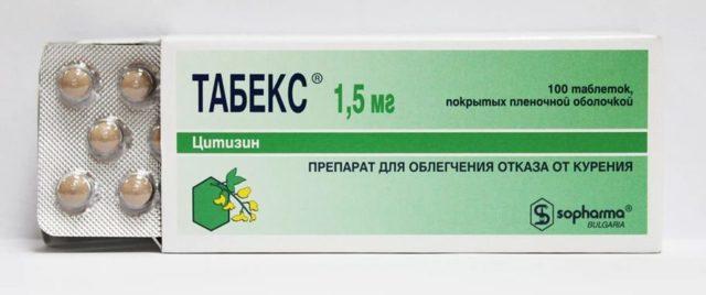 Таблетки от курения Табекс: как правильно принимать чтобы бросить