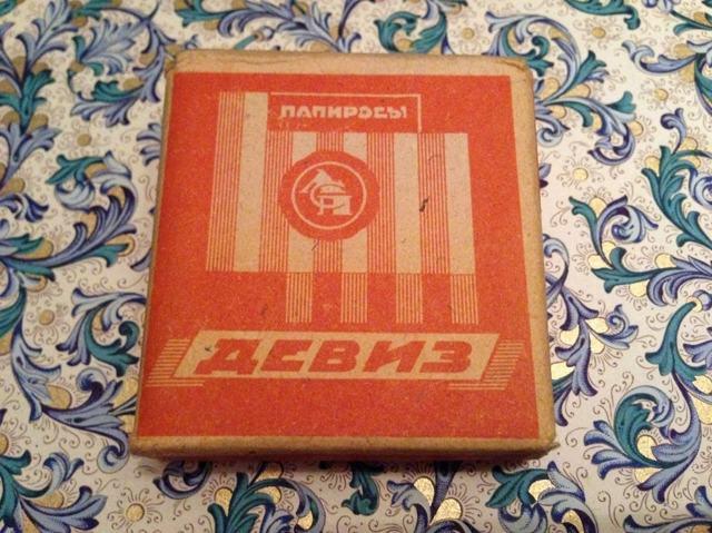 Сигареты СССР: марки, виды, вкусы, Советский Союз